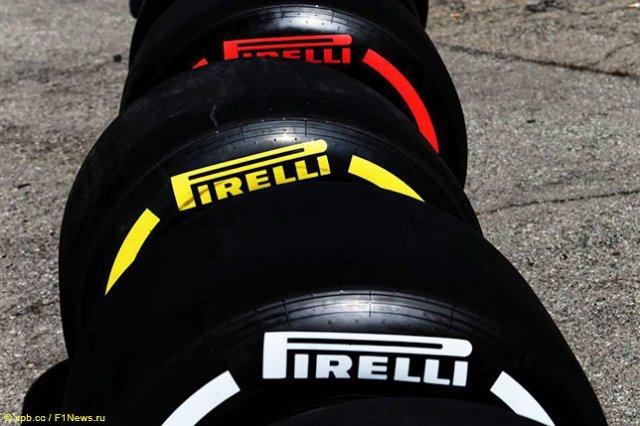 В Pirelli назвали составы для Гран При Бельгии и Японии