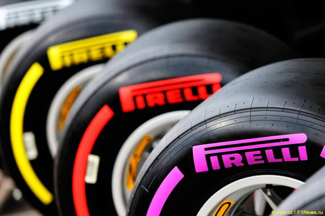 В Pirelli подтвердили выбор шин для Гран При Австрии