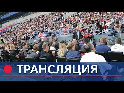 ЦСКА проводит встречу с болельщиками. Прямой эфир