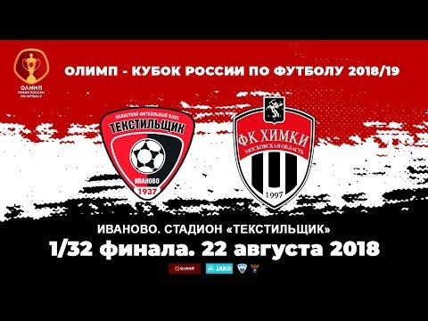 «Химки» объявили о переходе Рязанцева под песню Верки Сердючки «Пирожок»