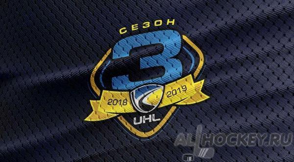 УХЛ представляет логотип третьего сезона [фото]