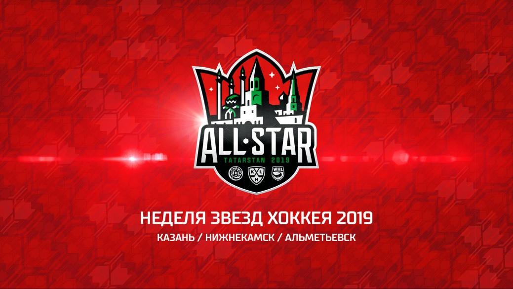 Стали известны еще 12 игроков на Матч звезд КХЛ
