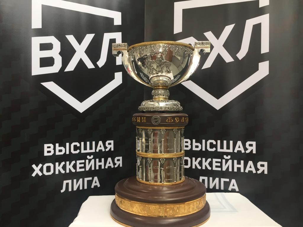 Кубок Петрова: