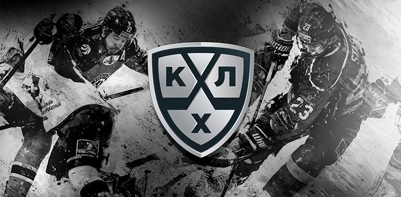 Источник: КХЛ не стала исключать ни один клуб из числа участников