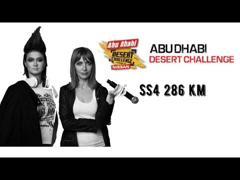 Васильев поднялся на четвёртое место на этапе КМ по ралли-рейдам в Абу-Даби