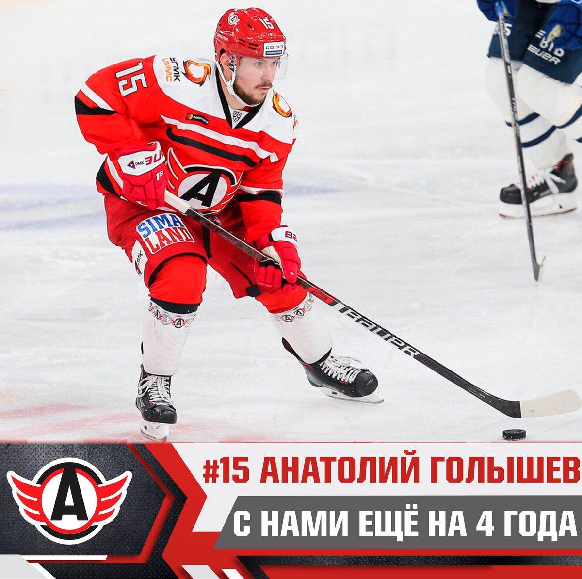 Голышев подписал новый контракт с