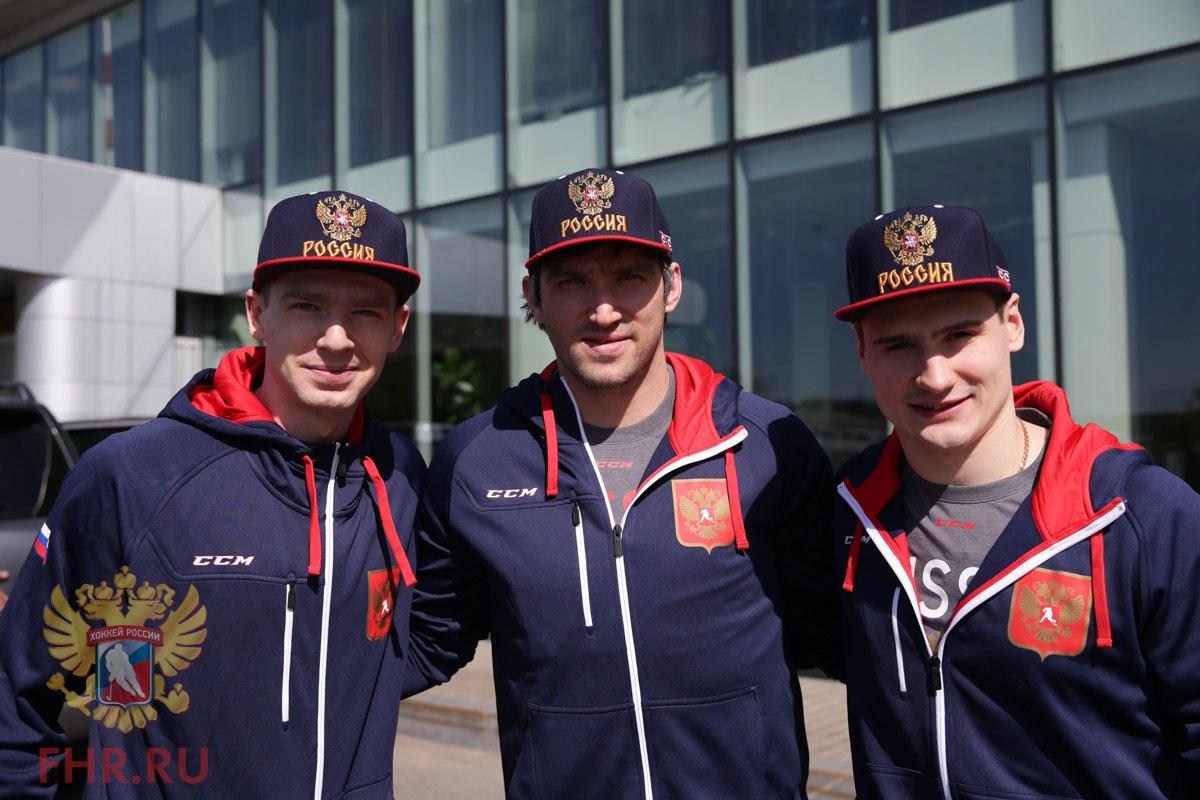 Овечкин прилетел в Москву и присоединился к сборной России