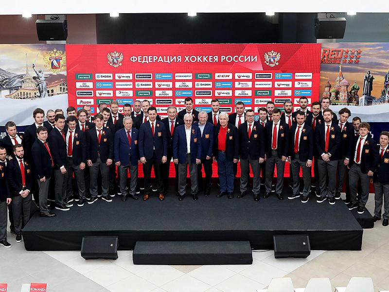 Сборная России прилетела в Братиславу на чемпионат мира