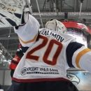 Галимов: в Магнитогорске не тренировался, не было льда, мне запрещали кататься